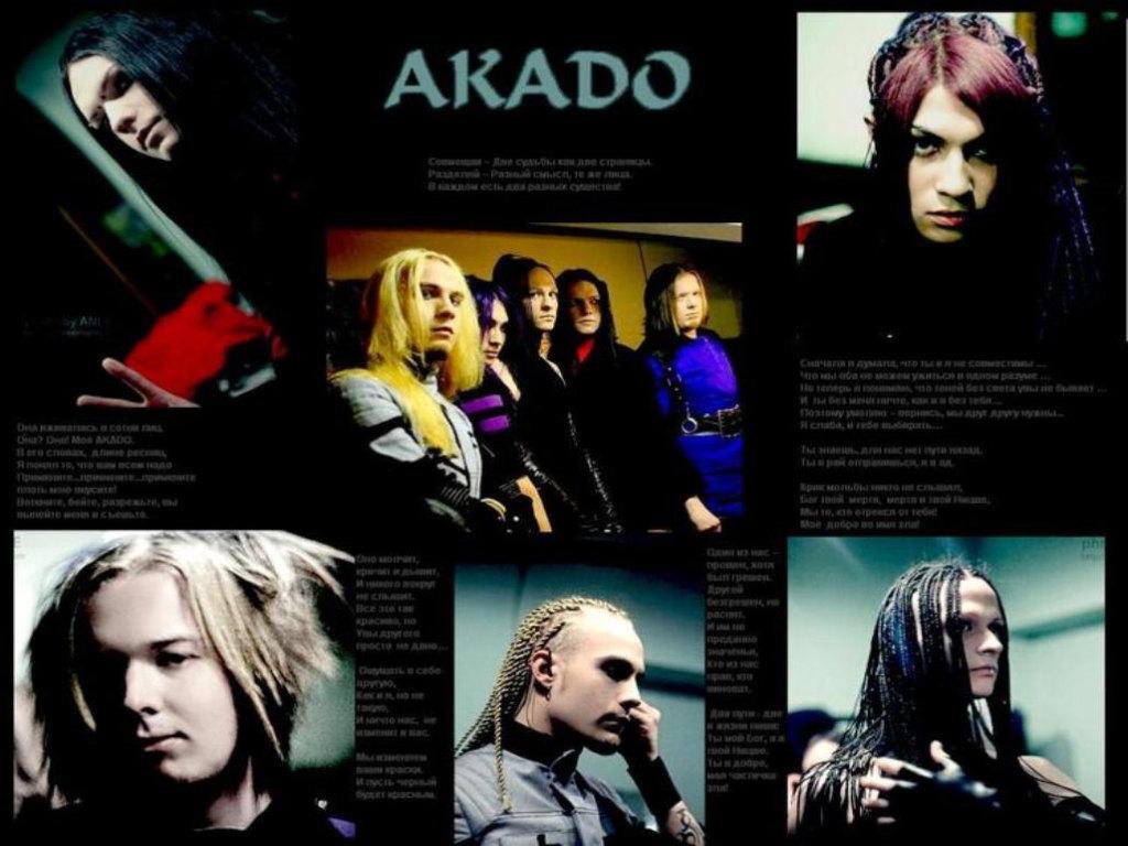 Akado