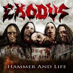 скачать Exodus дискография торрент - фото 5