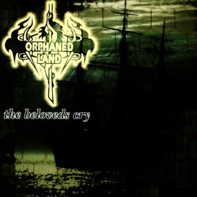 http://altwall.net/img/albums/35210_30_01_2011_11_01_371993.jpg