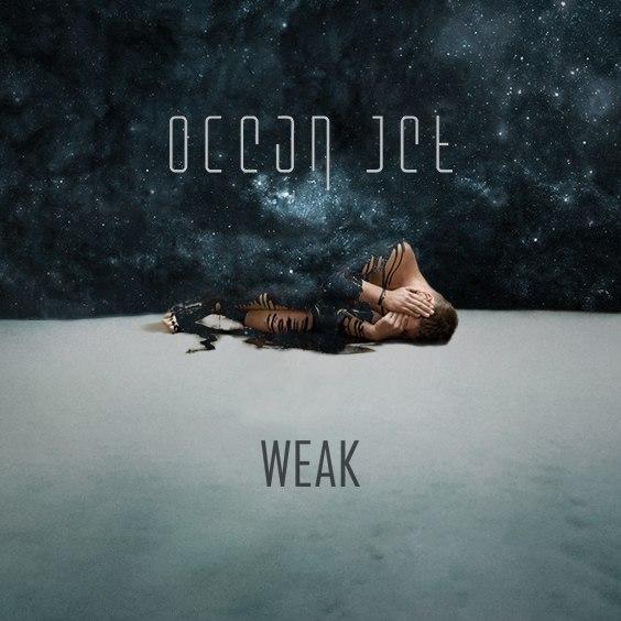 Ocean jet скачать альбом торрент