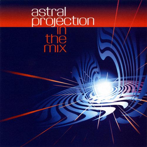 Astral projection дискография скачать торрент
