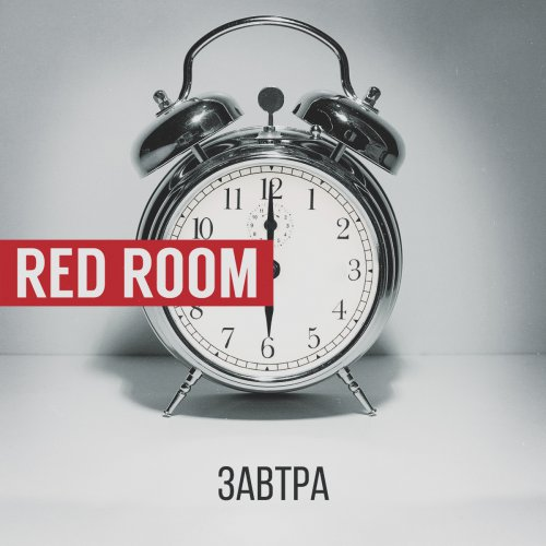 ����� ����� ����� ����-������ ������ RED ROOM